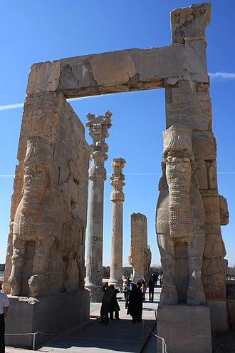 Gate of All Nations - Image: Takhtejamshid 7