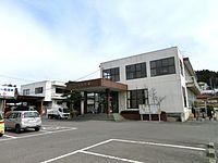 Tamakawa village office.JPG