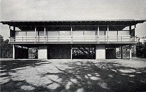 Kenzō Tange - Kenzō Tange's own house (1953)