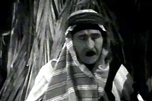 Paul Panzer - Panzer in the film serial Tarzan the Tiger (1929)