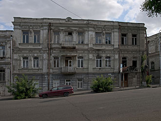 Hovhannes Tumanyan - The house where Tumanyan lived in Tiflis