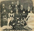 Teachers in Veles Bulgarian School 1889.jpg