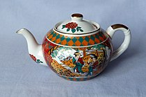 Teapot 2010 G1.jpg