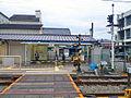 Tegara Station 01.jpg