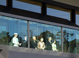 The Emperor's Birthday - The Imperial family on the birthday of the reigning Emperor, 2005.