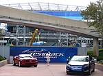 Test Track under refurbishment.jpg