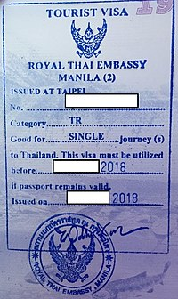 Thai visa stamp.jpg