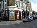 The 'Alma', Oriel Road, Homerton - geograph.org.uk - 1532404.jpg