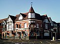 The Blue Boar, Prittlewell - geograph.org.uk - 236558.jpg