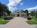 The Borodino Museum 2005-06-22.jpg