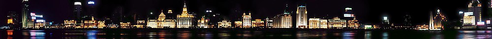 The Bund of Shanghai.jpg