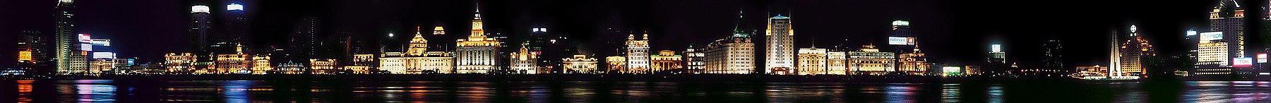 上海外灘的夜景全景圖  圖片來源:維基百科