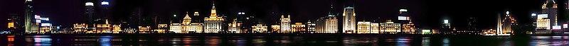 The Bund of Shanghai.jpg