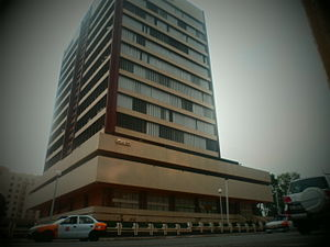 The Ghana Stock Exchange building. The building of GSE is also known as Cedi House.