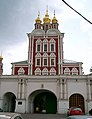 The Church of the Transfiguration of the Savior (Novodevichy Convent).jpg