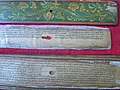 The Cullavagga manuscript of the Colombo National Museum.jpg