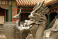 The Forbidden City - Beijing 34 (4935307844).jpg