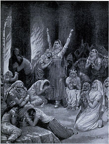 The Rajput ceremony of Jauhar (holocaust), 1567.jpg