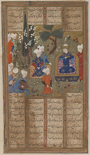 Khosrow and Shirin - The Sasanian King Khusraw and Courtiers in a Garden, Page from a manuscript of the Shahnama of Ferdowsi, late 15th-early 16th century. Brooklyn Museum.