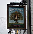 The Sign of the Royal Oak, Barrow Upon Humber - geograph.org.uk - 677400.jpg