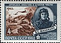 The Soviet Union 1962 CPA 2663 stamp (World War II Hero Lieutenant of the Guard Waldemar Shalandin, Tanks and Yakovlev Yak-9T fighters).jpg