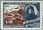 The Soviet Union 1962 CPA 2663 stamp (World War II Hero Lieutenant of the Guard Waldemar Shalandin, Tanks and Yakovlev Yak-9T fighters).jpg