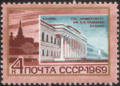 The Soviet Union 1969 CPA 3737 stamp (Lenin University, Kazan).png