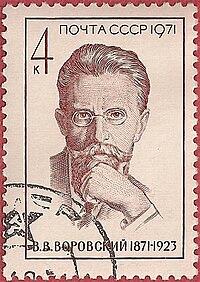 The Soviet Union 1971 CPA 4052 stamp (Vatslav Vorovsky (1871-1923), Diplomat (Birth Centenary)) cancelled.jpg
