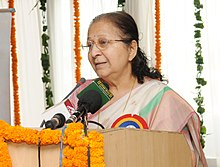 "The Speaker, Lok Sabha, Smt. Sumitra Mahajan addressing at the inauguration of the newly constructed building ""Shramik Shiksha Bhawan"" and renaming of the Central Board for Workers Education as ""Dattopant Thengadi National.jpg"