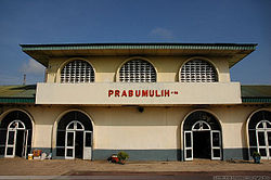 A railway station in the city of Prabumulih, South Sumatra