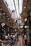 The Strand Sydney 3 (30764968835).jpg