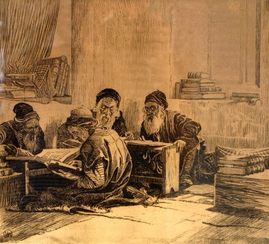 The Talmud students