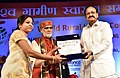 "The Vice President, Shri M. Venkaiah Naidu presenting the awards to Asha Worker Community Nurse, at the 15th World Rural Health Conference with the theme ""Healing the Heart of Healthcare - Leaving no one behind"", in New Delhi (1).JPG"