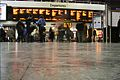 The concourse, Euston station, by night, 2013 - panoramio.jpg