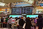 The crowded departure lobby of Tokyo-Narita Airport Terminal 2.JPG