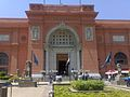 The entrance of Egyptian museum.jpg