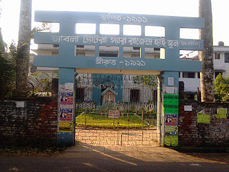Basirhat - The Front Gate of Bhabla Tantra Sir Rajendra High School