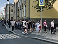 The queue of voters at the embassy of Belarus in Moscow (2020-08-09) 02.jpg