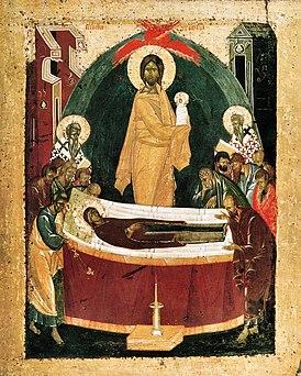 Икона Феофана Грека. 1392 г., Государственная Третьяковская галерея