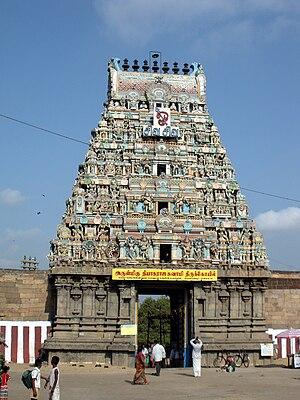 Tiruvottiyur - Image: Thyagaraswamy 2