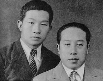 March of the Volunteers - Nie Er (left) and Tian Han (right), photographed in Shanghai in 1933