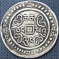 Tibetan Tangka 58, reverse.jpg