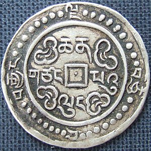 Tibetan tangka - Sino Tibetan silver tangka, dated 58th year of Qian Long era, reverse. Weight 5.57 g. Diameter: 30 mm