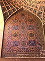 Tile of Nasir Al-Molk Mosque.jpg