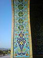 Tiling - Mosque of Hassan Modarres - Kashmar 05.jpg