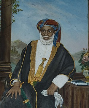 Tippu Tip - Portrait of Tippu Tip, House of Wonders Museum, Stone Town, Zanzibar.