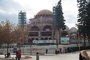 Albania–Turkey relations - Great Mosque of Tiranë under construction, December 2016
