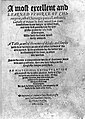 Title page from A most excellent and learned woorke...,1565 Wellcome L0001399.jpg