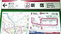 Toei-subway-E27-Shinjuku-station-sign-20191201-133658.jpg