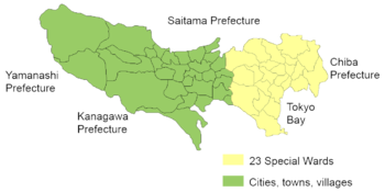 This map shows the mainland portion of Tokyo. Colors indicate the 23 Special Wards and Western Tokyo. Reclaimed land on Tokyo Bay (such as Odaiba) has been omitted for clarity. The islands cannot be shown at this scale. Click on the map to enlarge it.